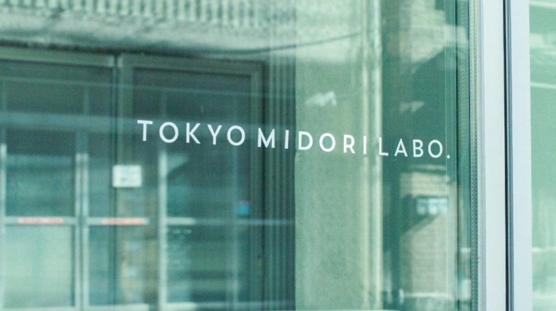 TOKYO MIDORI LABO. イメージ画像