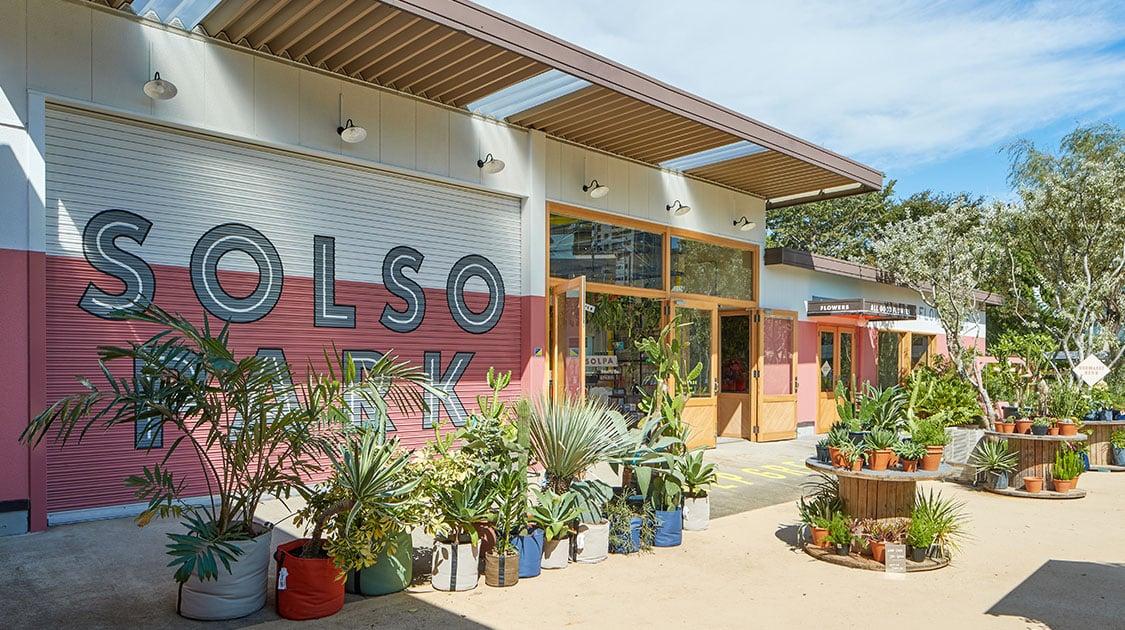 SOLSO PARK イメージ画像