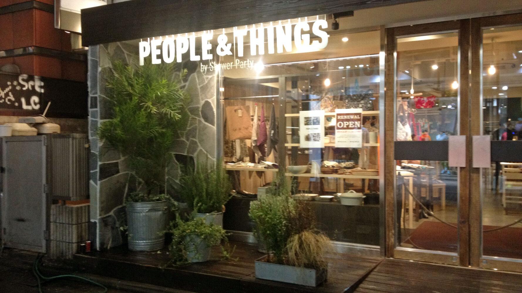PEOPLE & THINGS KICHIJOJI 事例画像