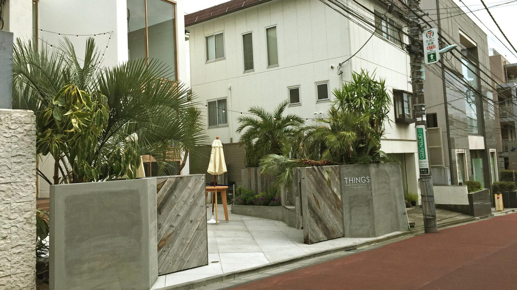 THINGS Aoyama Organic Garden.dth 事例画像5
