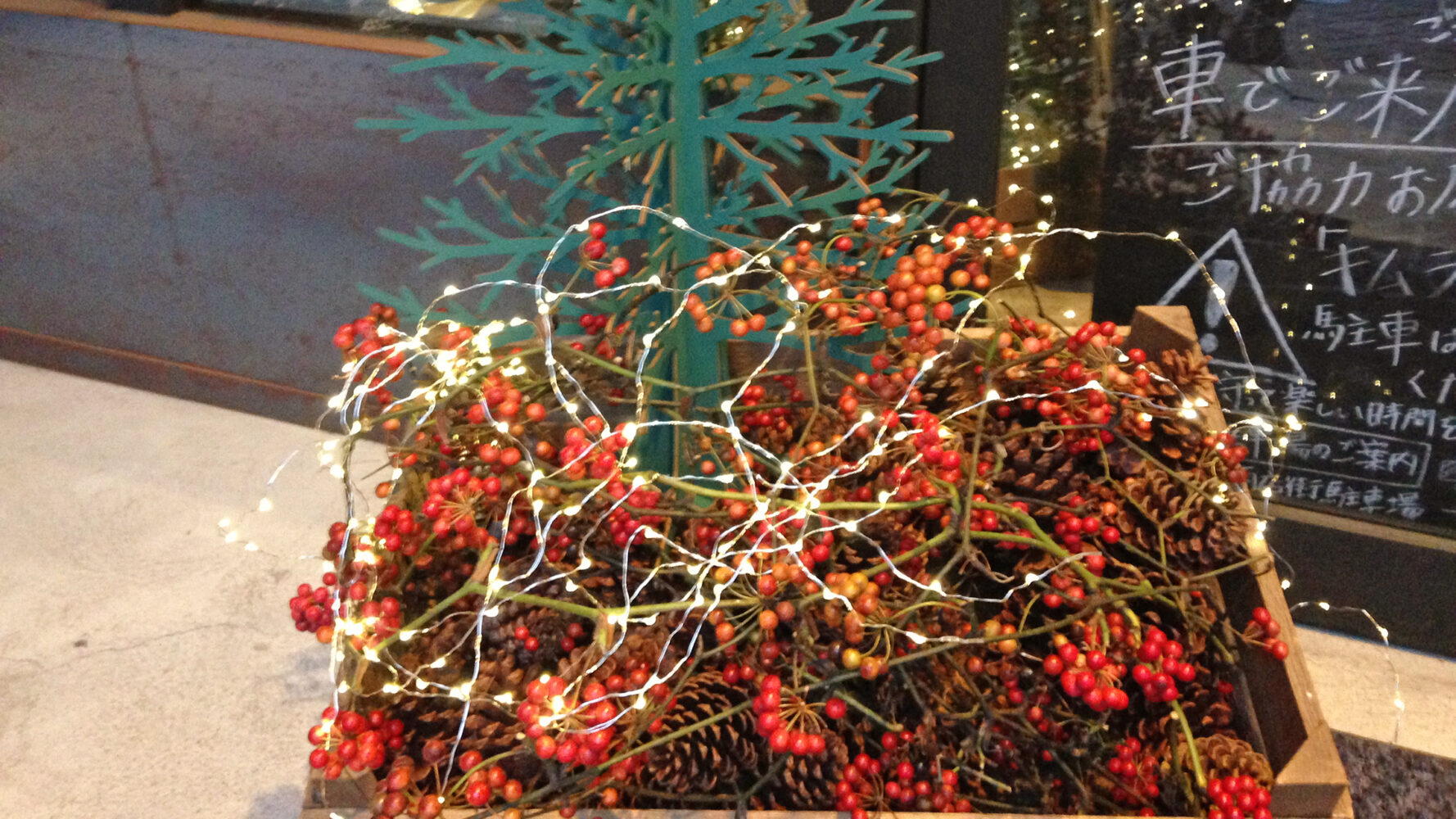BANK BOOK BAR Christmas display 事例画像4