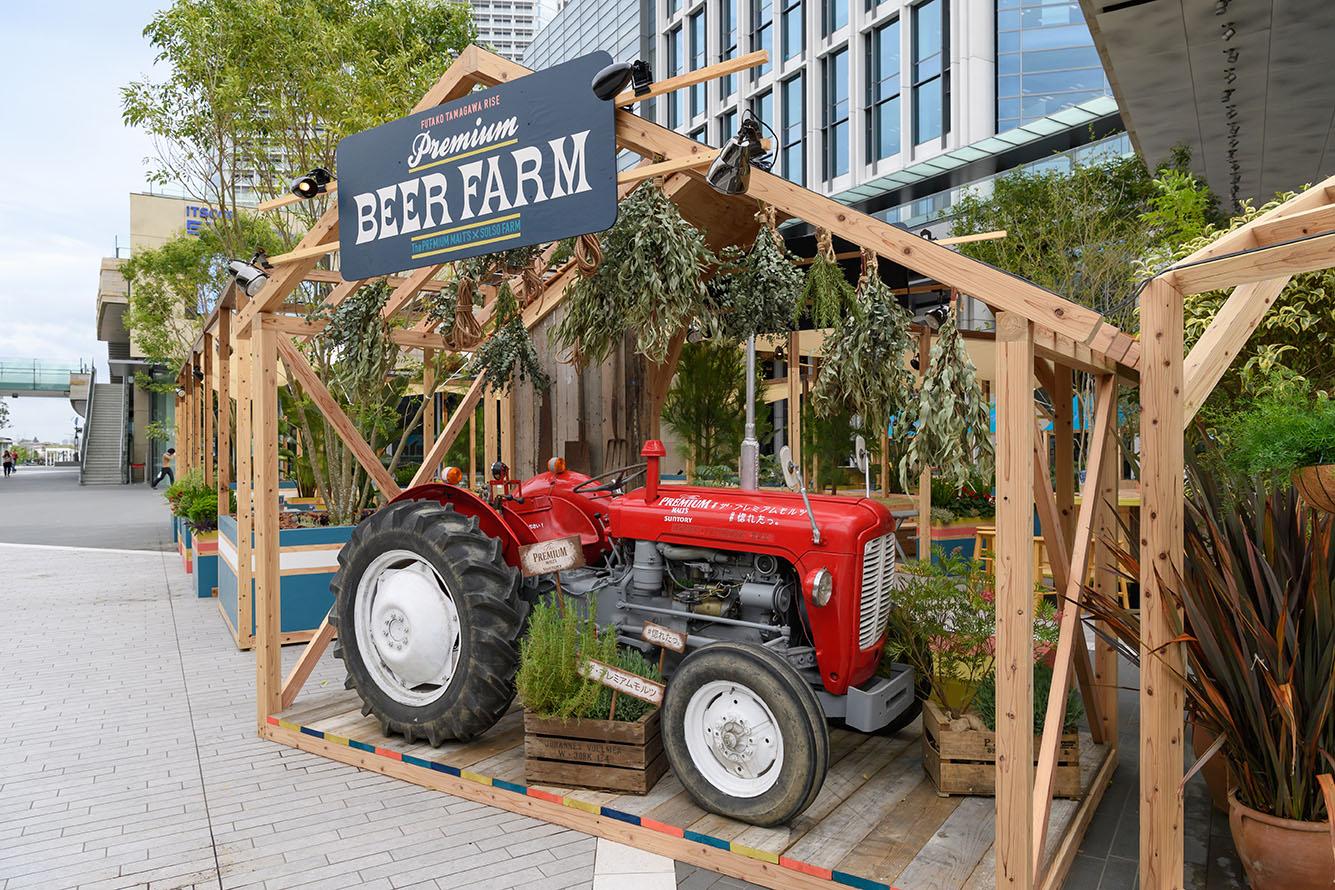 Premium BEER FARM 2017 事例画像2