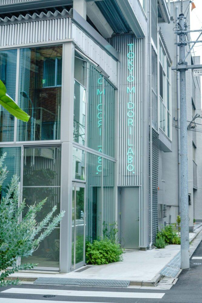 TOKYO MIDORI LABO. 事例画像7