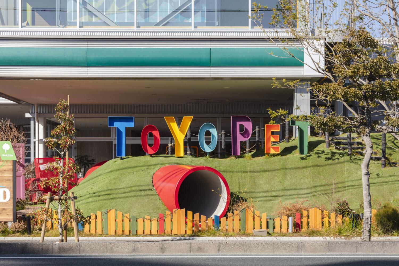 Shizuoka TOYOPET 事例画像2