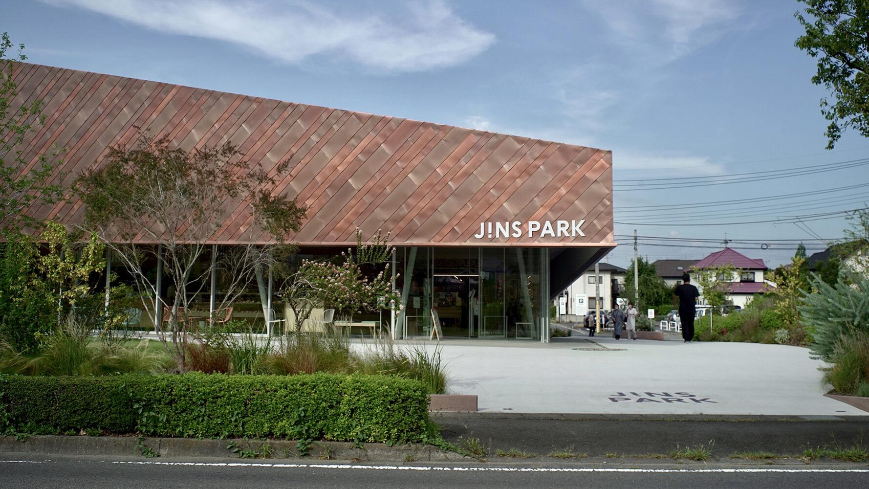 JINS PARK 事例画像